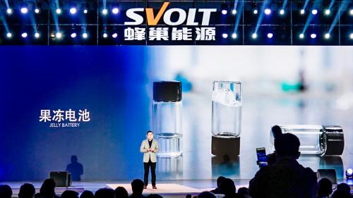 无钴电池量产预定 蜂巢能源电池日多项黑科技曝光