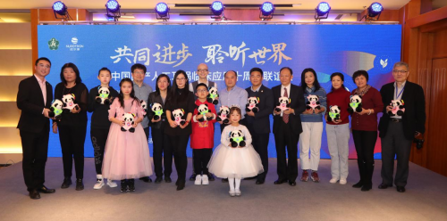 """""""共同进步,聆听世界""""——中国国产人工耳蜗临床应用十周年联谊活动圆满举行!"""