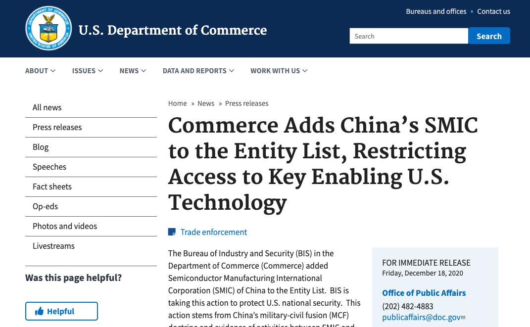美商务部将中芯国际列入实体清单 等待中芯国际的声明
