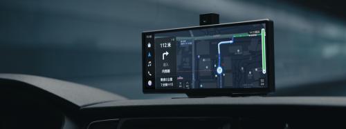 以智慧赋能车机行业!像手机一样好用的华为智选车载智慧屏发布