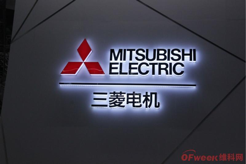 工业自动化巨头三菱电机再曝造假,已持续3年之久