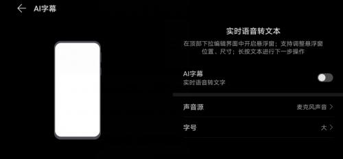 华为nova8 Pro首发评测:前置Vlog视频双镜头 助后浪掌镜精彩生活