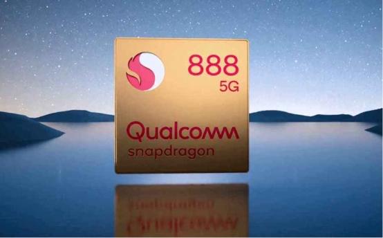 高通5G芯片骁龙888旗舰特性多层级下沉 推动5G手机普及
