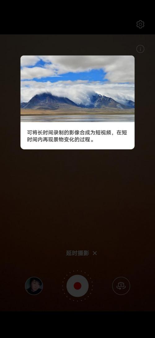 颜值即正义!华为nova8 Pro首发评测:三要素打造专业Vlog装备