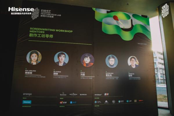 专业影像调教受关注,海信ULED 8K成青年导演创作阅片首选