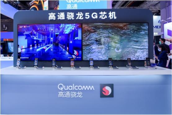 高通5G芯片骁龙888具备全球兼容性 助力厂商拓展商机