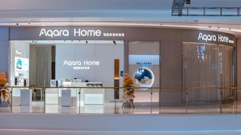 喜迎三周年庆:Aqara Home智能家居旗舰店入驻深圳顶级商圈