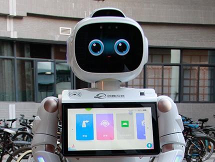 韓國規劃發展機器人,目標20萬億
