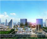 2020中國·惠州仲愷智能制造創新發展高層在線論壇震撼來襲