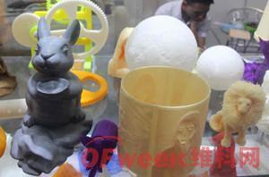 eSUN易生推出可解决黄变现象的类亚克力树脂