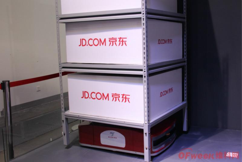 """""""京东数科""""变身""""京东科技子集团"""",为上市做铺垫?"""