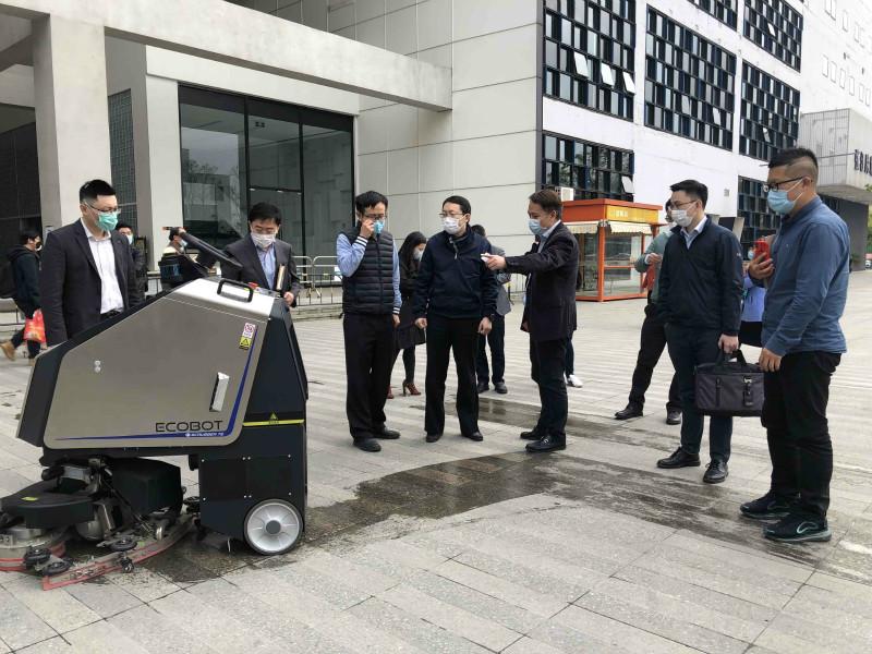 """上海高仙自动化科技发展有限公司参评""""维科杯·OFweek 2020中国机器人行业优秀应用案例奖"""""""