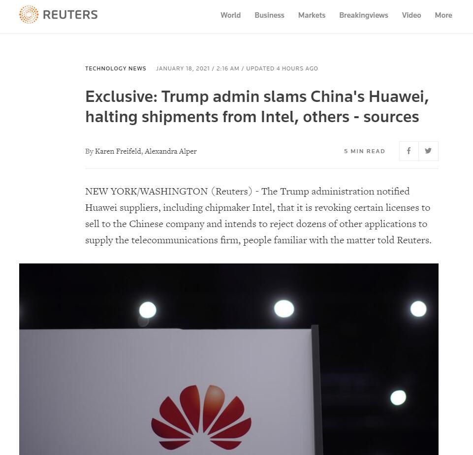 突发!华为PC业务告危!特朗普政府撤销英特尔等企业部分供应许可证