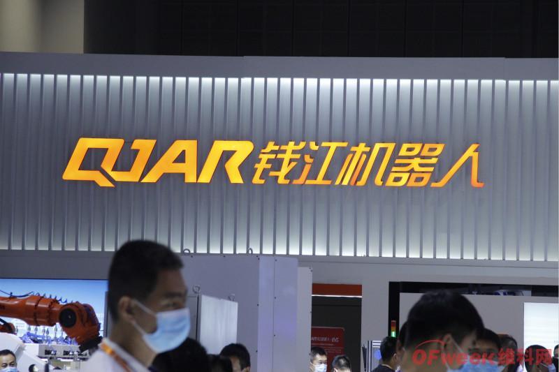 中央特批,海康机器人、钱江机器人等28家浙江机器人企业继续按15%税率缴税