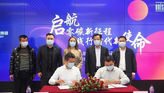 龙源电力集团宣布进军光伏分布式,携手联盛新能源打造航母级投资平台