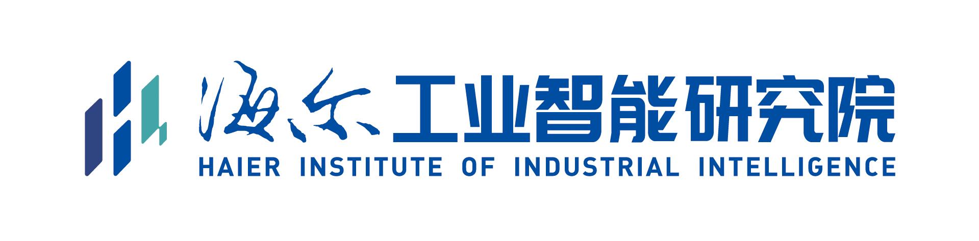 """青岛海尔工业智能研究院有限公司参评""""维科杯·OFweek 2020中国机器人行业优秀应用案例奖"""""""