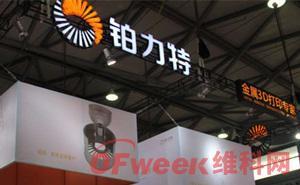 上海两会推动C919首架交付,3D打印助力中国人自己的航空梦!