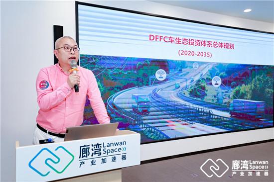 廊湾产业加速器携手打造双湾科创生态圈,帮助硬科技企业成长