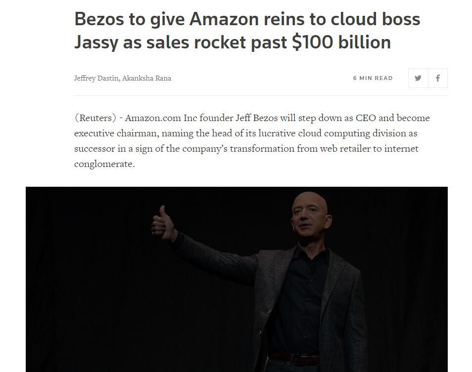 亚马逊季度营收超千亿,但杰夫·贝佐斯将辞去首席执行官职务