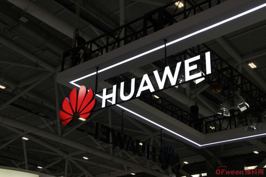 华为手机2021年前景暗淡,供应链