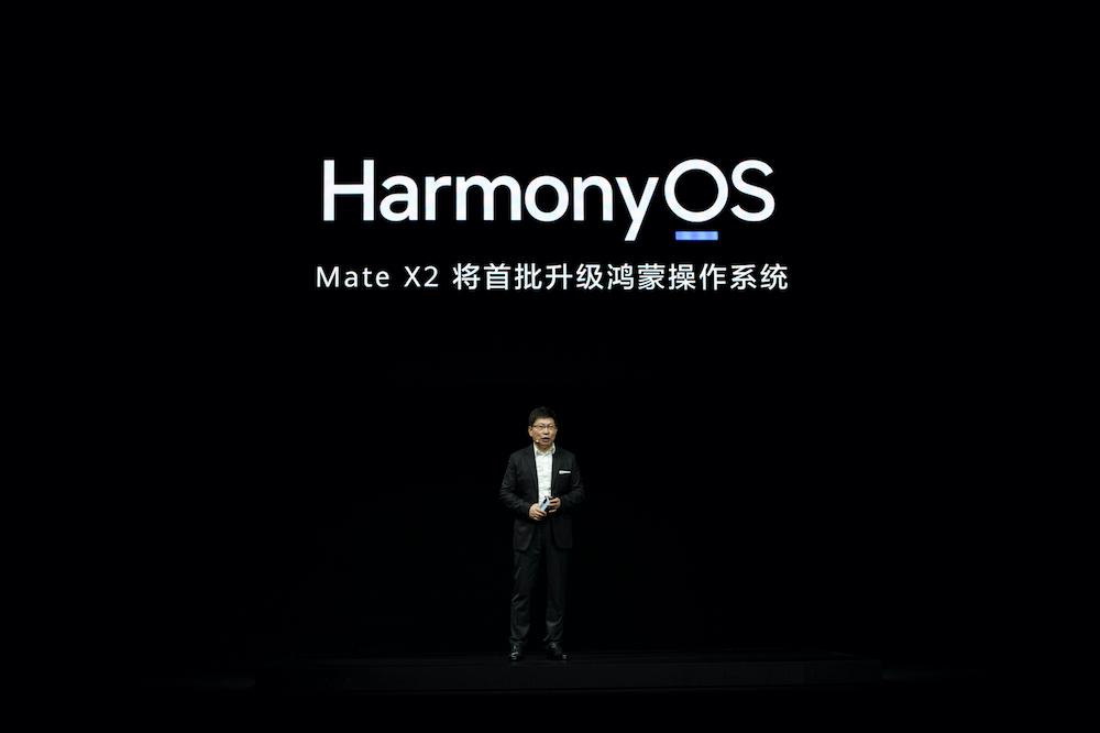 确定!华为Mate X2是首批鸿蒙OS手机!
