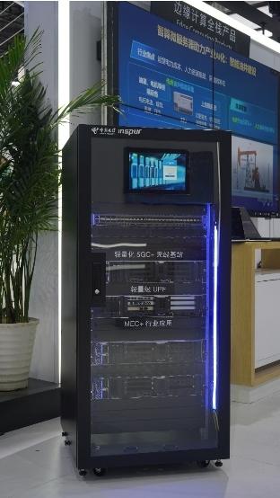 2021MWC电信浪潮联合发布边缘一体化云柜 极致产品释放5G最大价值