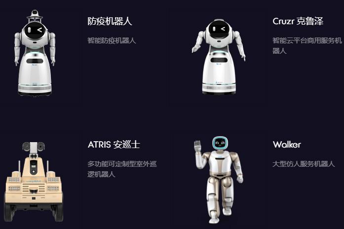 100美亿估值机器人公司重启IPO,曾四度上春晚