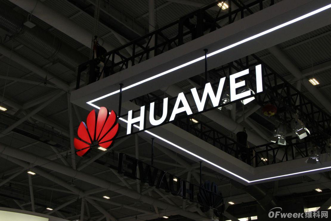 华为鸿蒙王成录:2021目标装机3亿台,手机业务一定会在,未来将形成两IoT操作系统,鸿蒙为其一