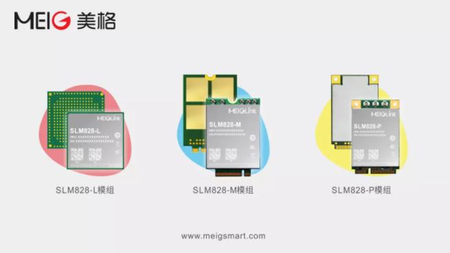 美格智能推出新一代基于高通SDX12平台的LTE-A模组
