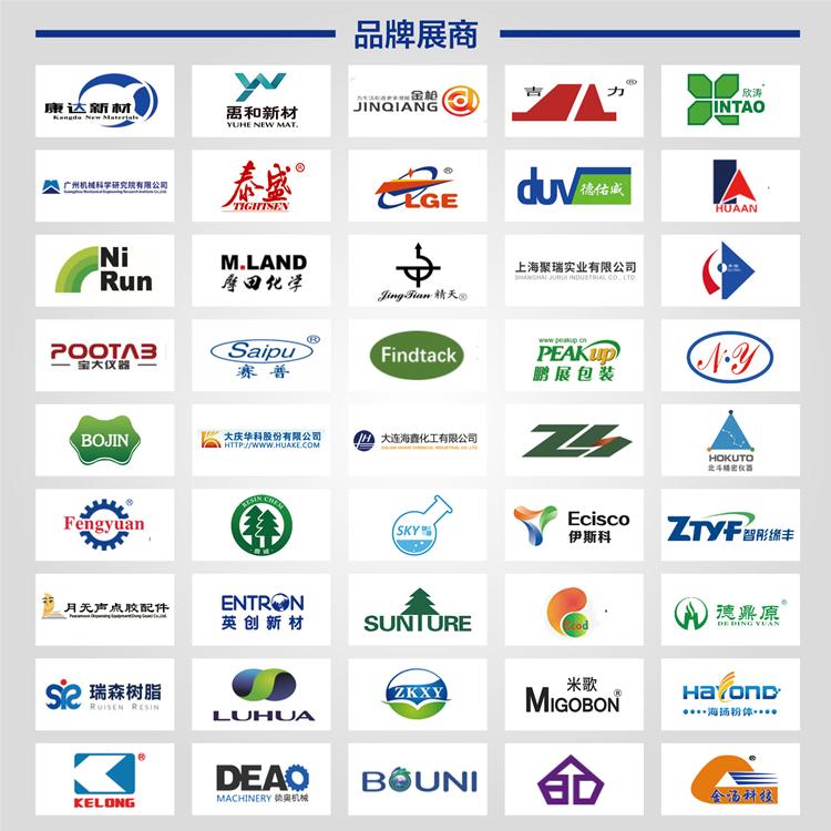 5G、智能设备拉动电子行业景气上升,高性能电子材料迎来发展契机!