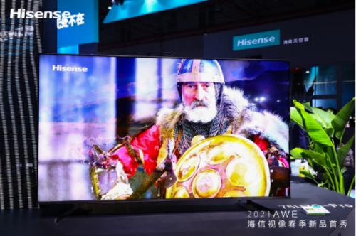 让高端更流行!海信U7将成全球出货最大电视单品