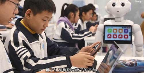 "Pepper应用成果展示会火热开展 软银集团携手浙江呈现AI领域""活教育"""