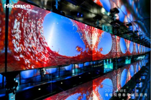 于芝涛的flag:海信大显示产业2025年收入至千亿