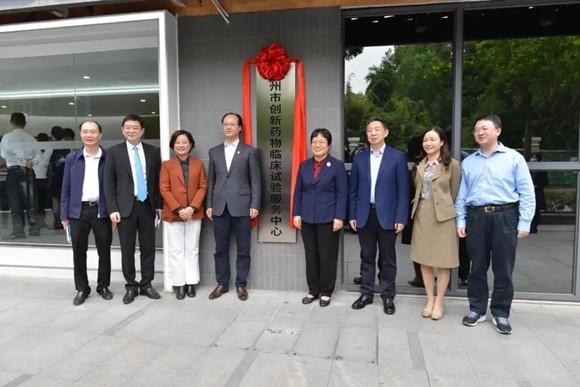 广州市创新药物临床试验服务中心成立,太美医疗科技首批入驻添助力