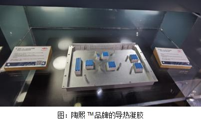 创新助力5G生态系统 陶氏公司有机硅新品完美解决5G手机和基站散热问题