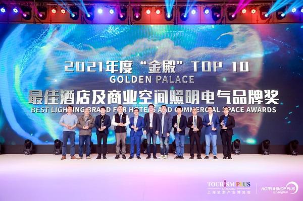 2021年金殿奖揭榜,三雄极光当选!