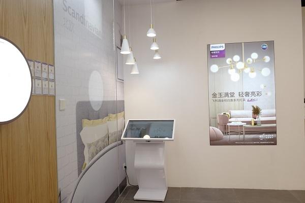 飞利浦智能照明体验馆焕新亮相,以创新设计点亮家居照明灵感