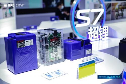 星恒超锂S7家族系列产品上市,博采众长全面升级