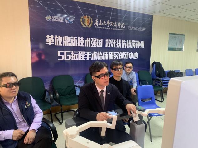 威高集团手术机器人助力中国远程医疗进阶提速