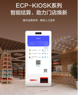 """""""慧""""及万物 联想发布智能物联新品 助力中国经济智能化转型"""