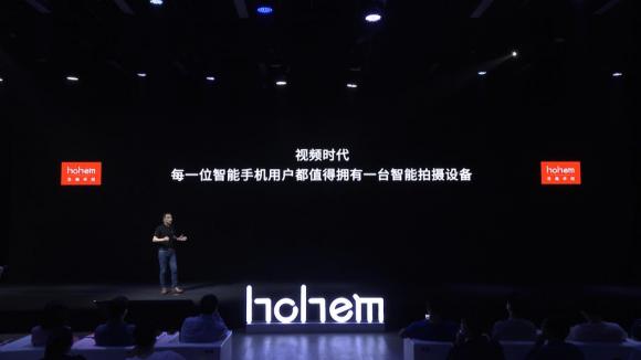 """浩瀚卓越稳居海外手机稳定器行业前列,展示""""中国智造""""风范"""