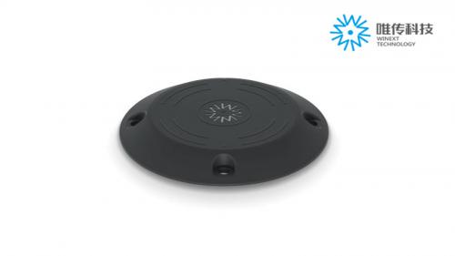 唯传采用Acconeer 毫米波雷达传感器以提高停车位检测准确率