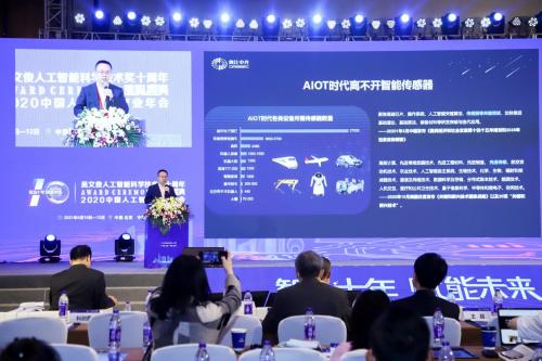 「喜提」中国智能科学技术最高奖,这个微型 3D 智能传感器强在哪?