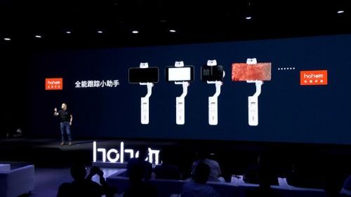创新领先大疆,浩瀚卓越手机稳定器能否在弯道超车?
