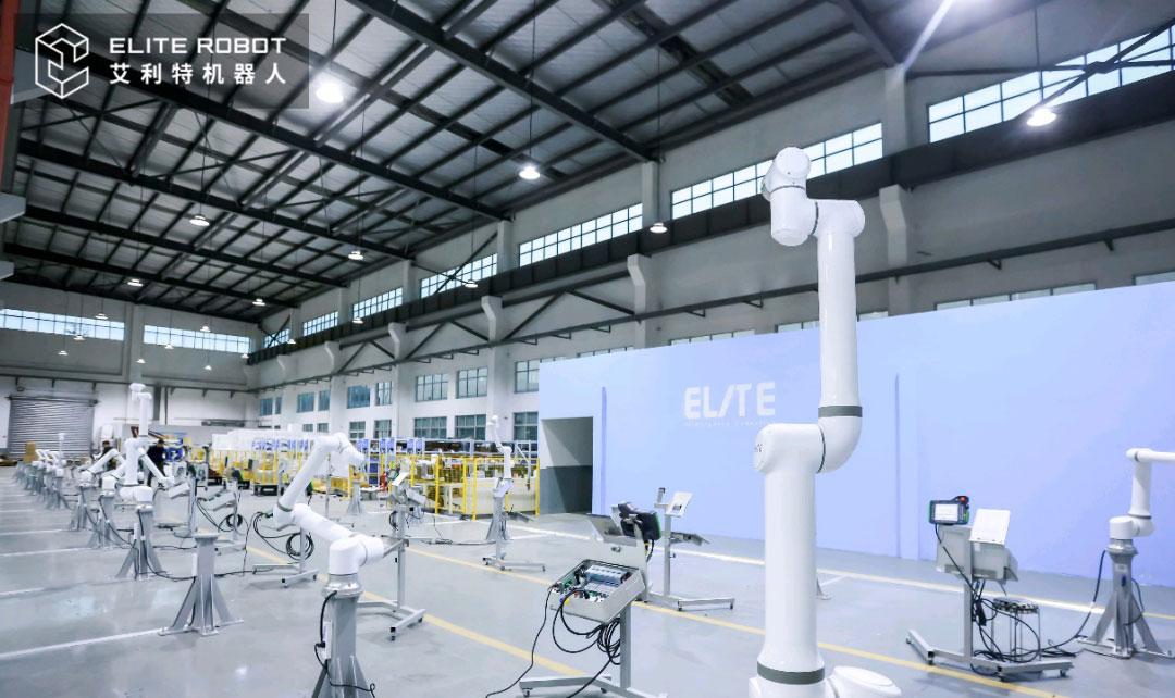 艾利特机器人完成2亿元B1轮融资,迈入加速发展新阶段
