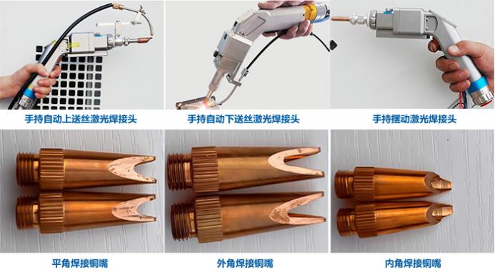 什么是手持式光纤激光焊接机?有哪些优势和应用领域?