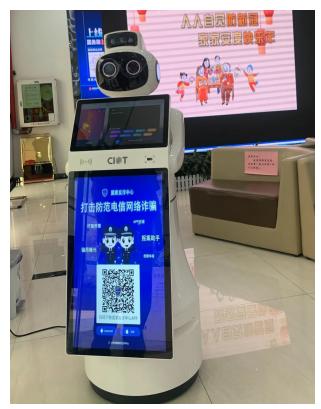 中智卫安机器人以科技力量 全面筑牢电信诈骗防范屏障