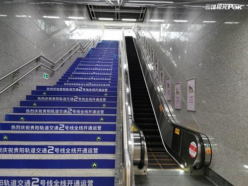 节尽所能!三雄极光照亮贵阳生态地铁