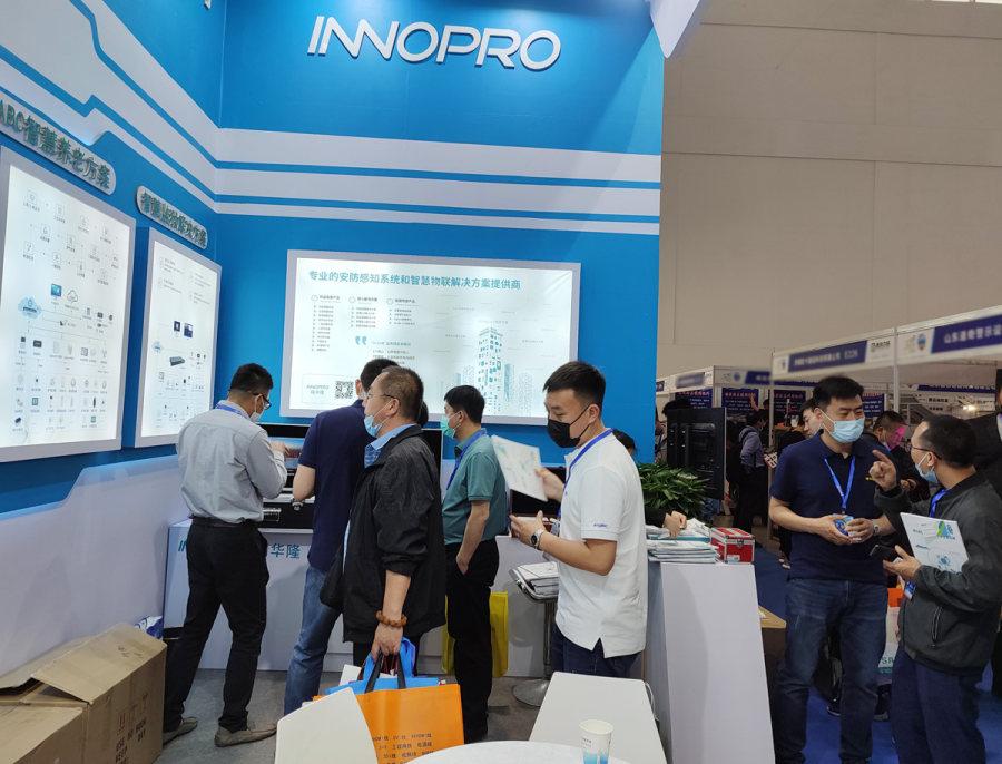 INNOPRO精华隆携四大智慧安防方案亮相第20届济南安博会