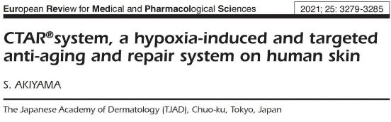 抗衰领域重磅 日本皮肤医学院抗衰理论最新研究成果CTAR?system发表于国际知名学术刊物
